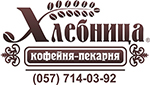 Хлебница Пекарня Харьков